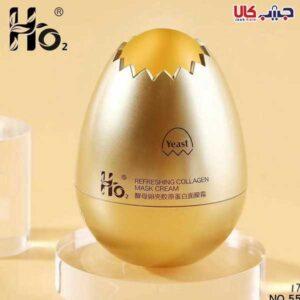 ماسک کلاژن صورت تخم مرغ