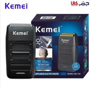 ماشین اصلاح کیمی مدل KM-1102