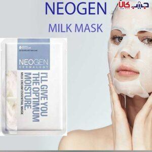 ماسک کره ای شیر نئوژن