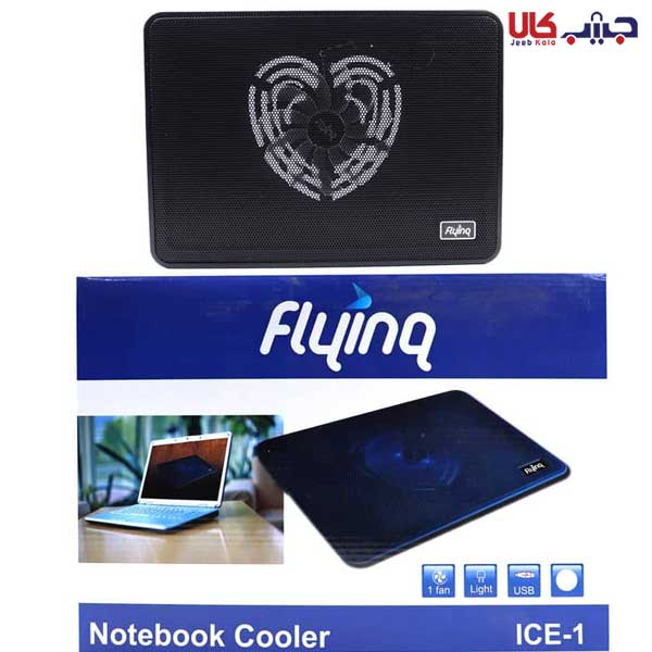 کول پد لپ تاپ ۱۷ اینچ Flyina ICE-1