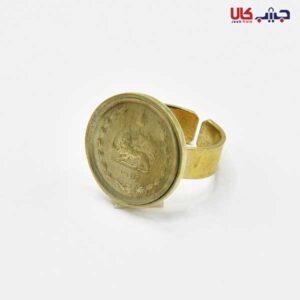 انگشتر سکه شاهی طلایی کد E9056
