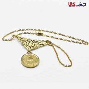 گردنبند سکه اسلیمی با زنجیر طلایی کد E9049